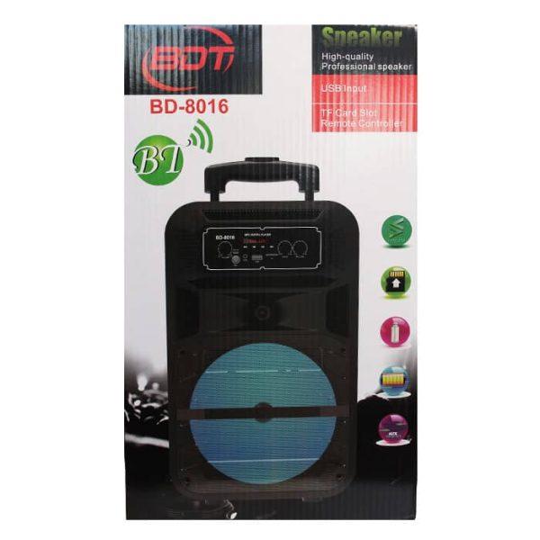 قیمت اسپیکر BD-8016