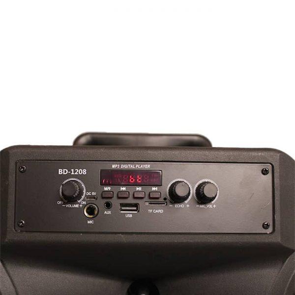 قیمت اسپیکر BD1208