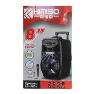 خرید اسپیکر کیمیسو QS-2802
