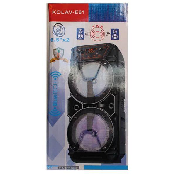 اسپیکر KOLAV-E61