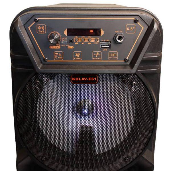 خرید اسپیکر KOLAV-E61