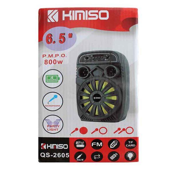 اسپیکر قابل حمل کیمیسو مدل QS-2605 میکروفون دار