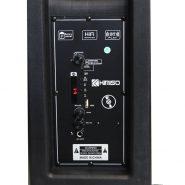 اسپیکر کیمیسو QS-812