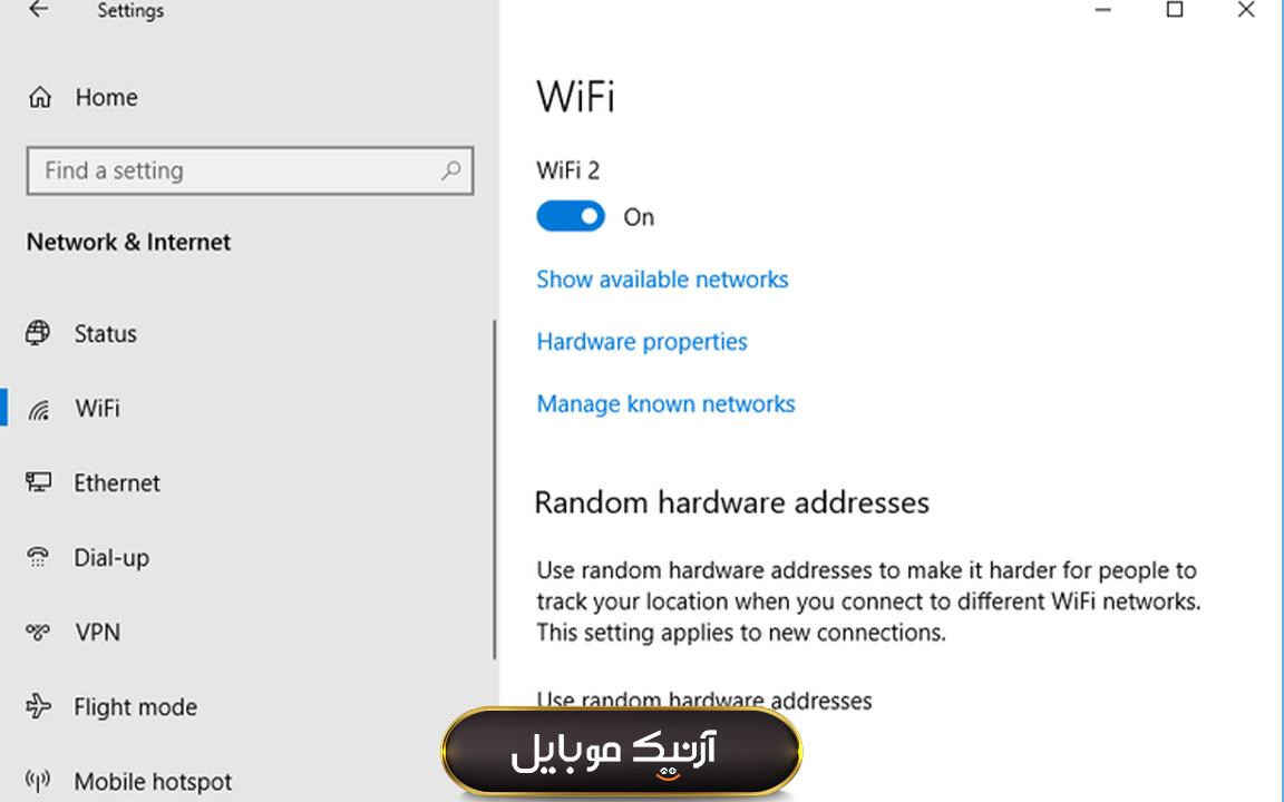 اتصال با Wi-Fi