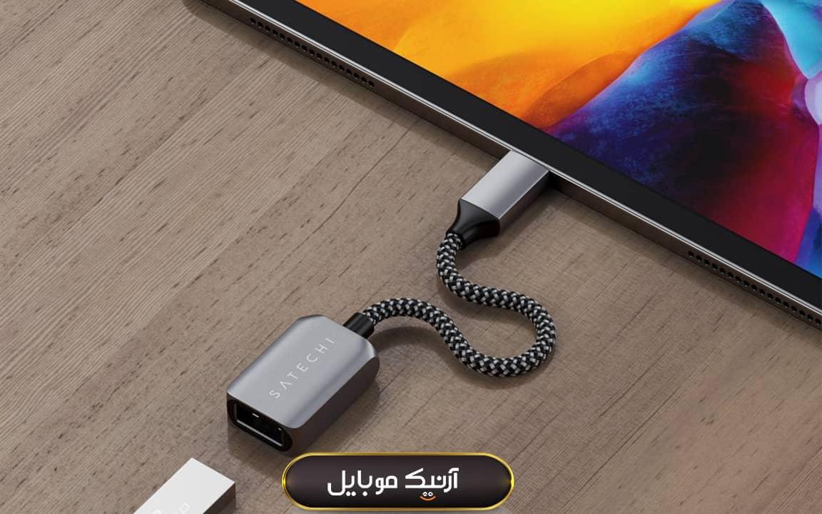 آشنایی با تفاوت USB 2.0 و USB 3.0