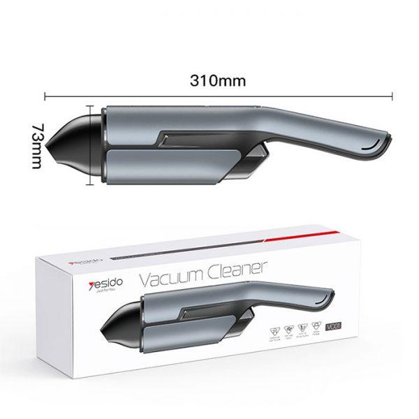 جارو فندکی خودرو یسیدو مدل VC01