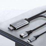 کابل HDMI به تایپسی یسیدو YESIDO HM01