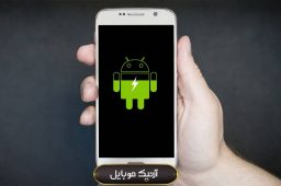 battery life android phone 1