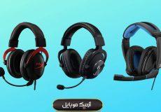 best gaming headset 3