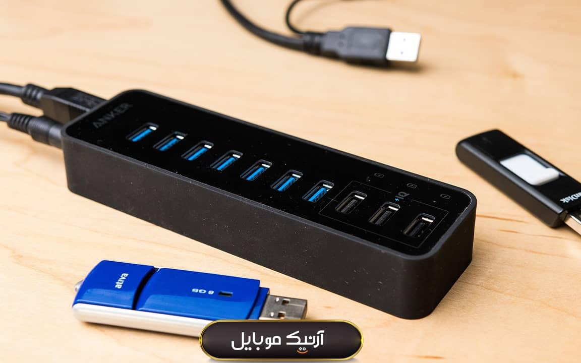 هاب USB چیست؟