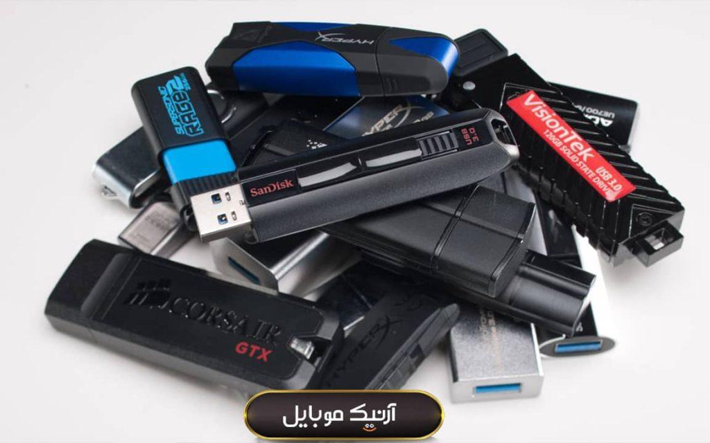 تفاوت USB 3.0 و USB 2.0 در چیست؟
