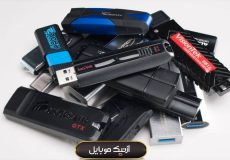 difference between usb 3.0 and usb 2.0