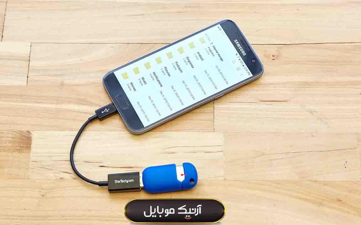 مراحل اتصال فلش به گوشی موبایل