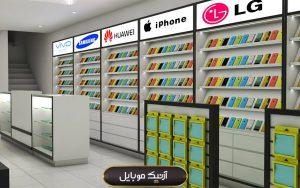 راهنمای راه اندازی مغازه لوازم جانبی موبایل